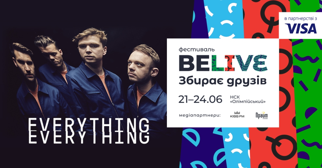 Belive-Everything-Everything-F-Belive