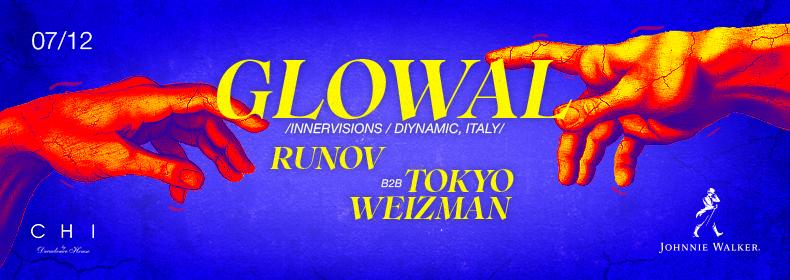 Glowal-790х280